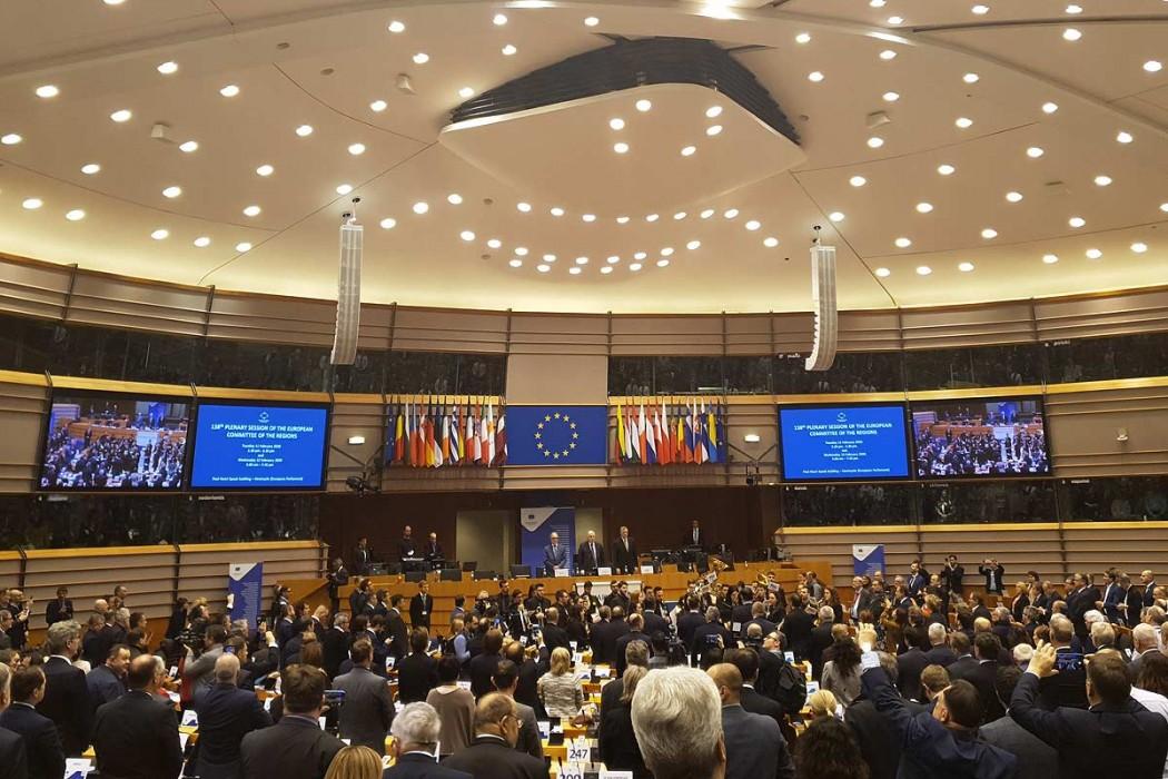 Zdjęcie do wiadomości: Europejski Komitet Regionów