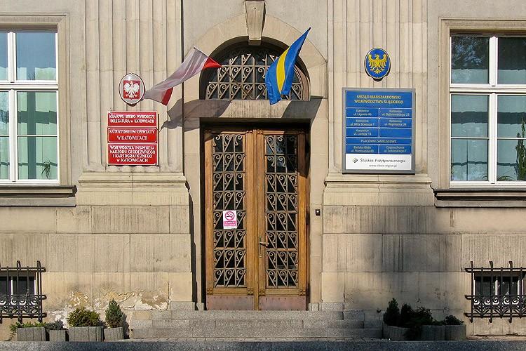 Wejście do Gmachu Sejmu Śląskiego / fot. arch. UMWS Tomasz Żak
