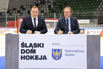 Śląski Dom Hokeja