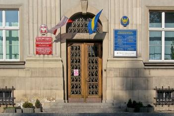 Urząd Marszałkowski – zmiana czasu pracy