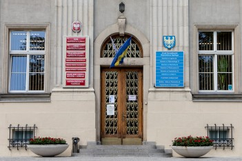 Oświadczenie Urzędu Marszałkowskiego