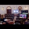 Konferencja podsumowująca wdrażanie Śląskiego Pakietu dla Gospodarki